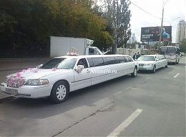 Кортеж из 2-х лимузинов Линкольн и автобуса