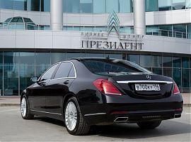 Прокат Мерседес 222 с водителем Екатеринбург