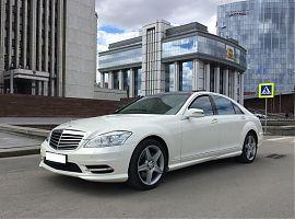 Прокат авто Мерседес 221 на свадьбу ЕКАТЕРИНБУРГ