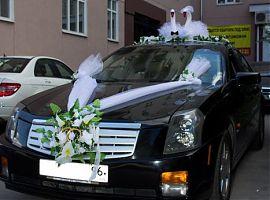 Заказ авто Кадиллак в Екатеринбурге