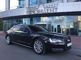 Аренда VIP автомобиля Ауди А8 Екатеринбург