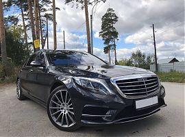 Заказ Мерседеса S класса с водителем Екатеринбург