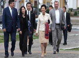 Принцесса Японии в Екатеринбурге