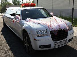 Заказ лимузинов в Екатеринбурге